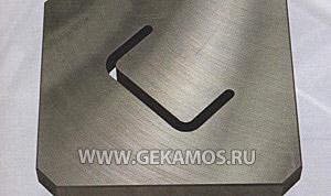 Нож для резки холоднокатаного швеллера